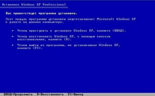 install_window