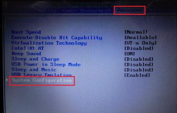 Advanced-System-Configuration