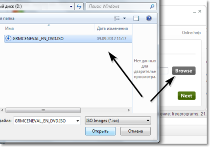 Как сделать флешку windows 8.1