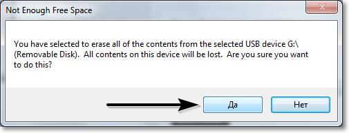 windows_download_tool_6
