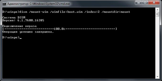 Установка Windows 7 с флешки USB 3.0